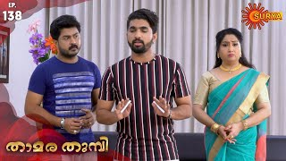 Thamara Thumbi - Episode 138 | 30th Dec 19 | Surya TV Serial | Malayalam Serial