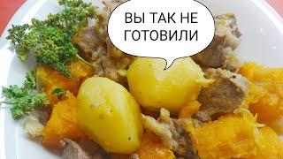 Вкуснейшая картошечка с солнечным приветом