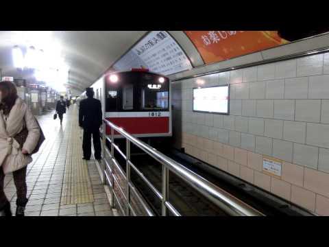Osaka City Subway Midosuji Line Series 10 Electric Car