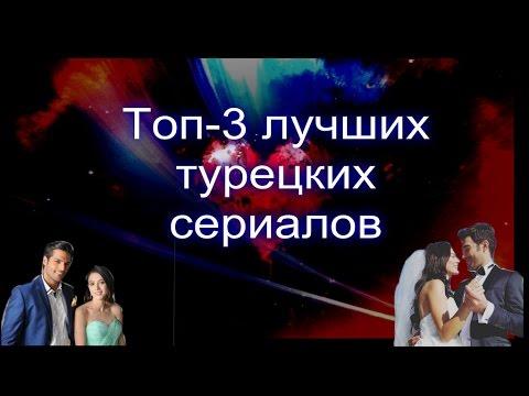 ТОП ИНДИЯ.  СЕРИАЛ 2017.