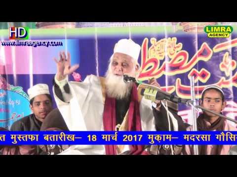 Maulana Moid Ahmad Raza 18  March 2017  Lakheempur Khiri HD India