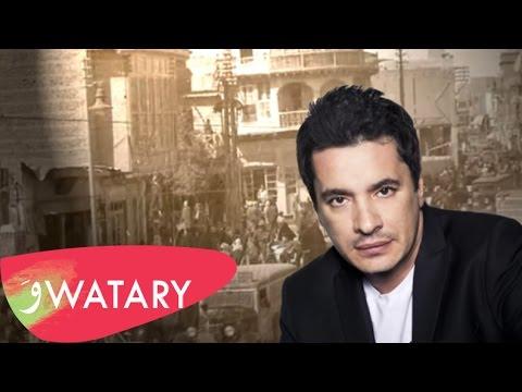Hady Khalil - Ma Tegrab [Official Lyric Video] (2017) / هادي خليل - ما تقرب