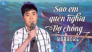 [KARAOKE] Sao Em Quên Nghĩa Vợ Chồng - Mc Hoàng Sơn Giang