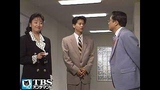 浩一郎(渡瀬恒彦)は下着の通販会社に出向になった。一方、ある雑誌の人気...