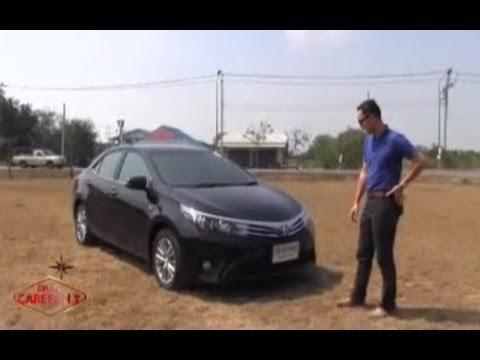 พาทดสอบ Toyota Altis ที่เพิ่งเปิดตัวเมื่อต้นปี