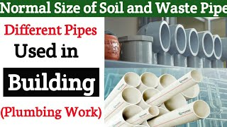 Size of Different Pipes Used in Building || Pipes fittings Plumbing Work ||