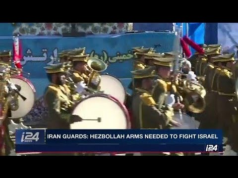 Iran: Elite Revolutionary Guards will play active role in establishing lasting ceasefire in Syria.