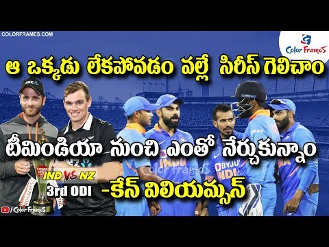 IND vs NZ 2nd ODI: Team India Batting Highlights   Total Score   ICC ODIs 2020  Color Frames from YouTube · Duration:  2 minutes 5 seconds