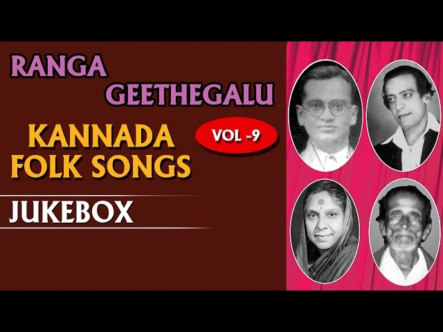 Folk Songs Kannada    Ranga Geethegalu    R Paramashivan Part 9