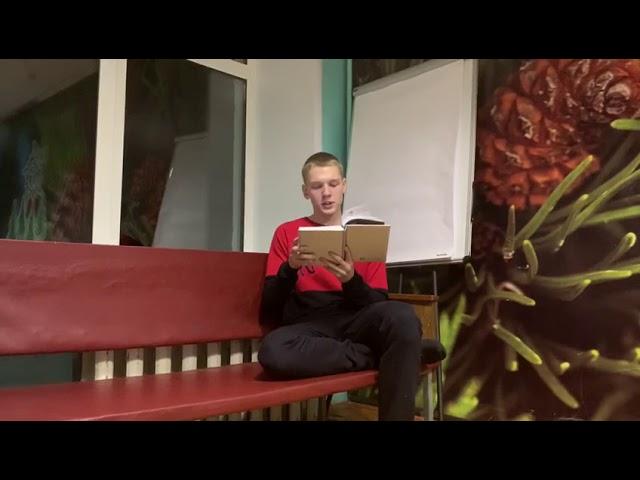 Волков Максим читает произведение «Одиночество» (Бунин Иван Алексеевич)