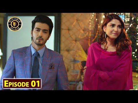 KhudParast Episode 1 - Top Pakistani Drama