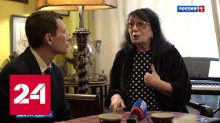 Гнусная история с семьей Алексея Баталова - Россия 24