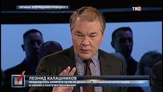 Украина. В отрицании очевидного. Право голоса