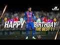 Neymar Jr ● Happy Birthday 25 Years ● THE BEST 11 #02  | HD #Njr25