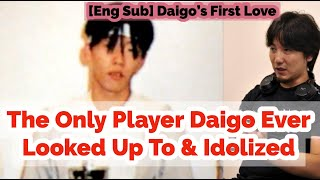 [Daigo's First Love] The Only Player Daigo Ever Looked Up To & Idolized