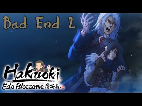 A Fate Worse Than Death ~ HAKUOKI: EDO BLOSSOMS [HACHIRO] ~ BAD END 2 |