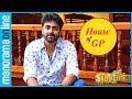 Back to home: Govind Padmasoorya loves to be lazy here