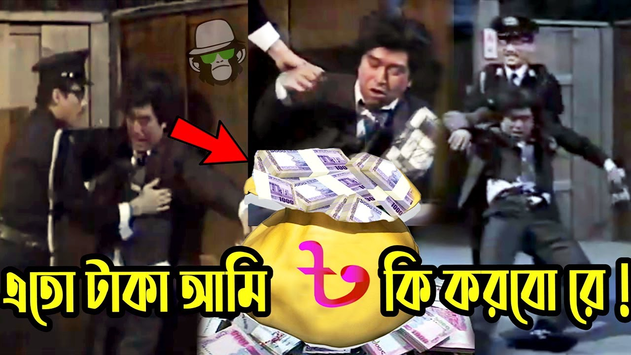 Kaissa Funny Gushkhor Jibon | কাইশ্যা ঘুষখোর জীবন | Bangla New Comedy Drama