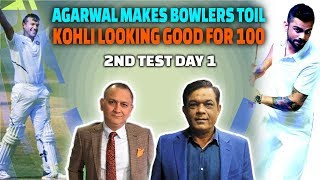 Agarwal makes bowlers toil | Kohli looking good for 100 | 2nd Test Day 1