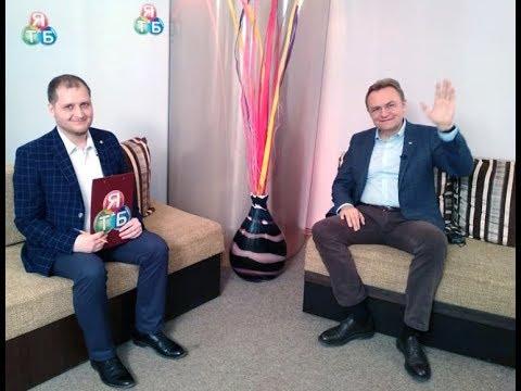 yatbTV: Садовий: