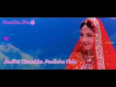 Marudha Azhagaro | Whatsapp Status | Sundara Purushan