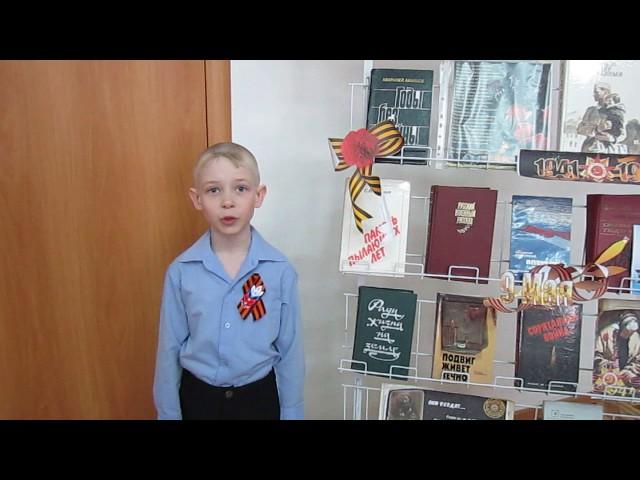 Изображение предпросмотра прочтения – ТимофейИгнатьев читает произведение «Баллада о Матери» А.Д.Дементьевa