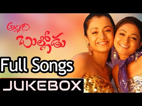 Allari Bullodu Telugu Movie Songs Jukebox ll Nithin, Trisha