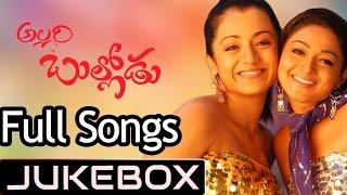 Allari Bullodu Telugu Movie Songs Jukebox ll Nithin, Trisha