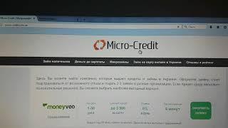Где взять онлайн кредит на карту без отказа в Украине(, 2017-08-16T16:59:13.000Z)