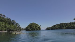九十九湾は大小の入り江からなるリアス式海岸で、日本百景の一つに数え...