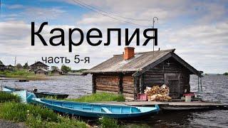 Километры Карелии часть 5-я Поездка на мотоциклах Урал