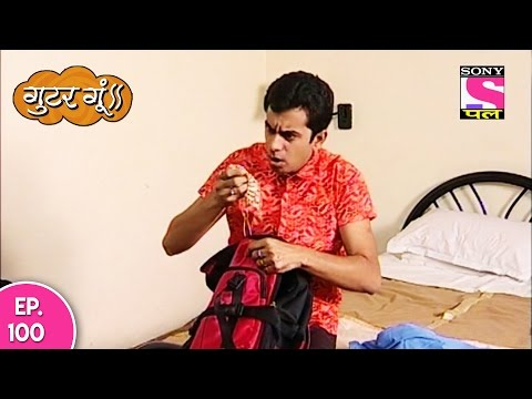 Gutur Gu - गुटुर गु - Episode 100 - 20th May, 2017 thumbnail