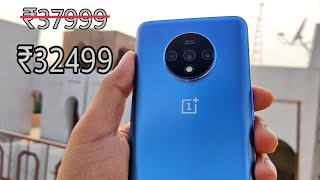 How I got ONEPLUS 7T for Just ₹32500 | Unboxing + Sound Test + Fingerprint Test