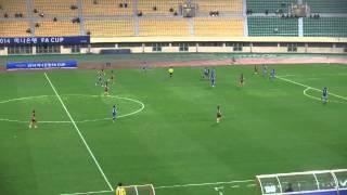 2014 FA컵 2R 강원FC vs 용인시청