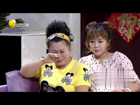 欢乐饭米粒儿20191202:孙涛 王振华 小品《美丽的传说》