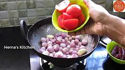 தினம் ஒரு சட்னி | chutney recipe in tamil | onion chutney recipe in tamil