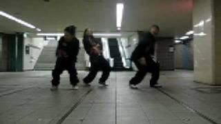 Shorty Da Kid - Wah Wah Wow/Ratchet Ass Hoe by PEANUT★GANG a.k.a.P★GANG