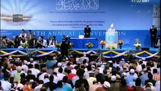 Bengali - Concluding Address at Jalsa Salana USA 2012 by Hadhrat Mirza Masroor Ahmad (aba)