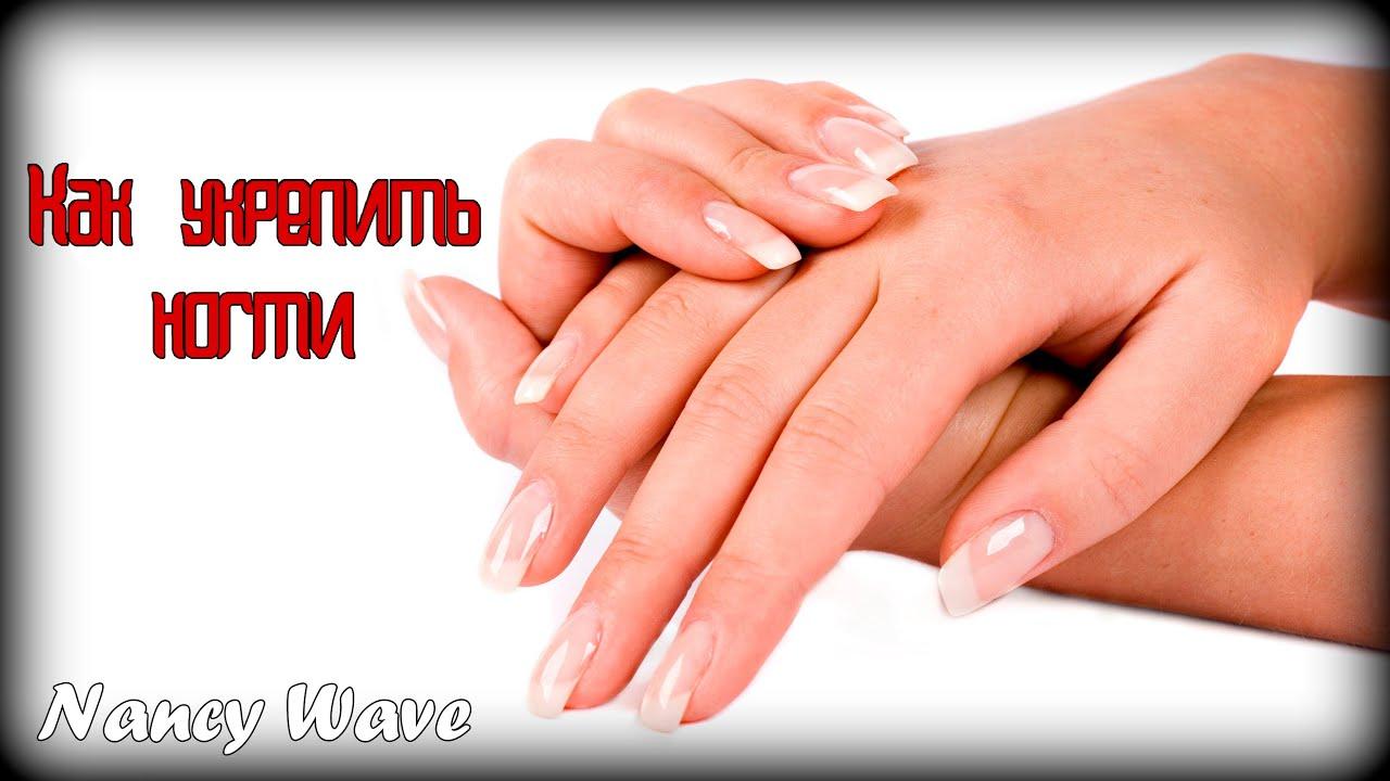 92Помогите укрепить ногти