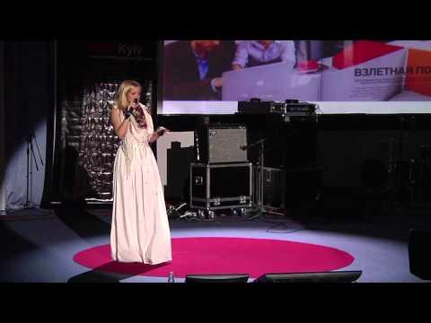Главное делать: Анна Петрова at TEDxKyiv