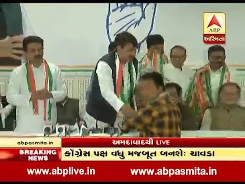Former Gujarat BJP MLA Anil Patel joins congress ahead of Lok Sabha election 2019 Mp3