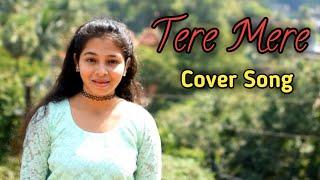 Leja mujhe sath tere || tere mere female unplugged acoustic cover || Arman malik