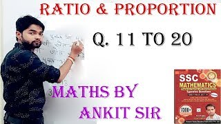 Ratio and Proportion By Rakesh Yadav sir book | Ratio & Proportion Problems By Ankit sir
