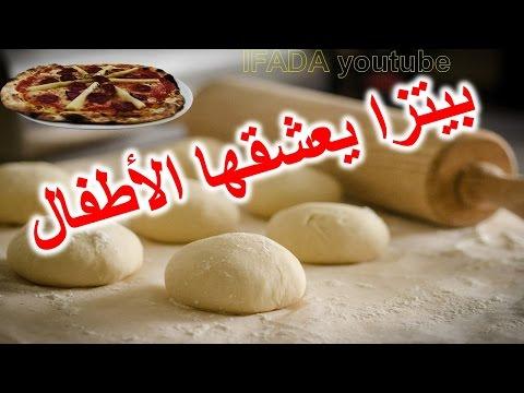 صورة  طريقة عمل البيتزا طريقة عمل بيتزا سريعة جدا ولذيذة سهلة وناجحة في البيت بفواكه, مع عجينة البيتزا السحرية خطوة بخطوة طريقة عمل البيتزا من يوتيوب