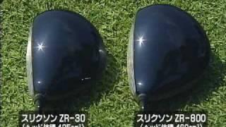 ゴルフメカニックVol.34(ギア編)