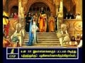 Song Of Solomon - 3 Tamil Picture Bible