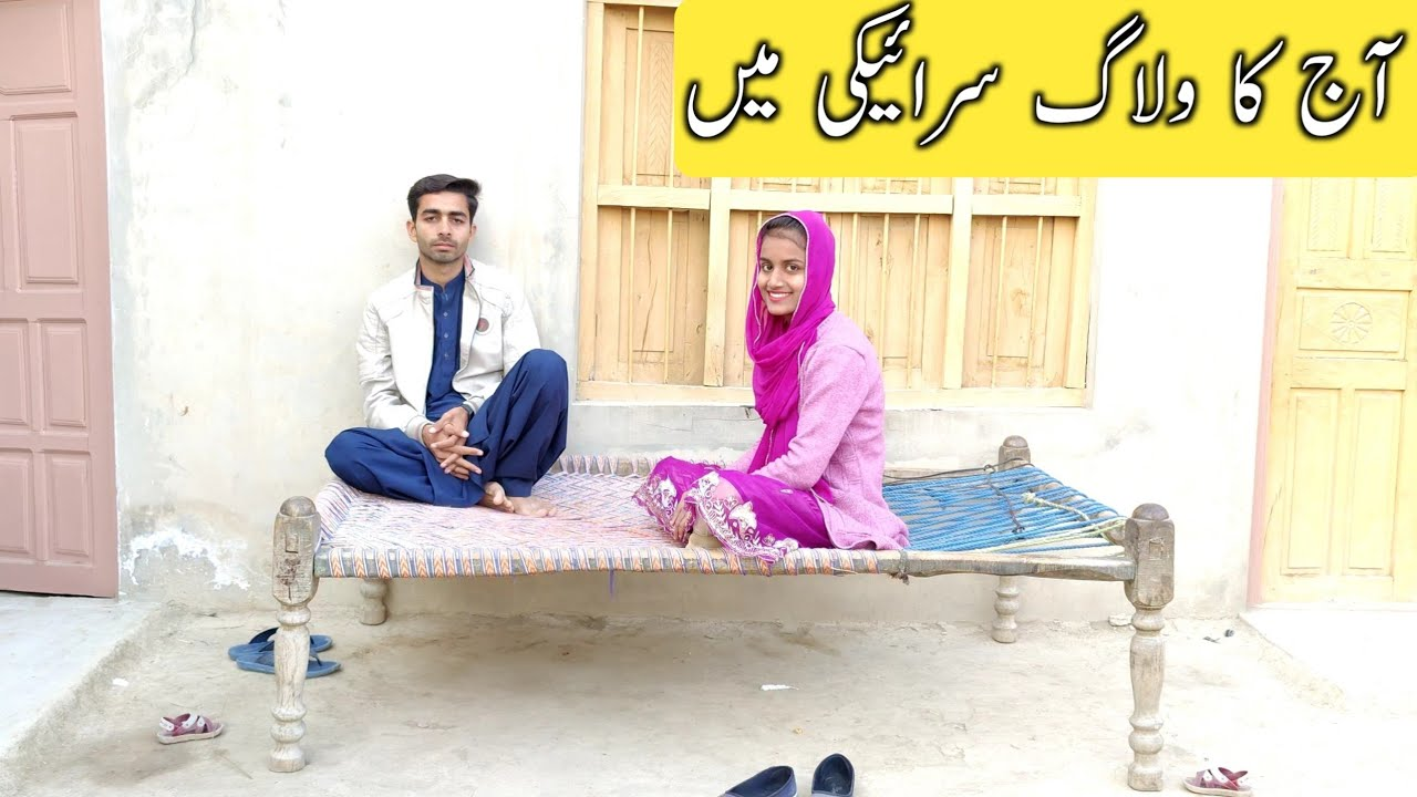 Our First Vlog in Saraiki | Village Saraiki couple