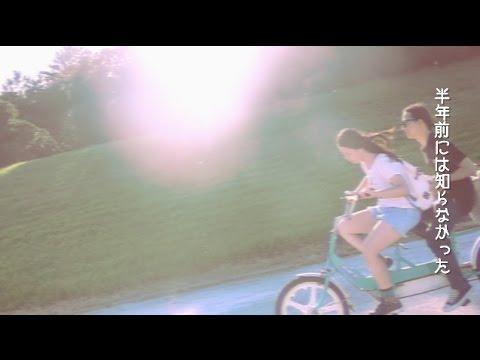 phonegazer -  オアシス (MV)