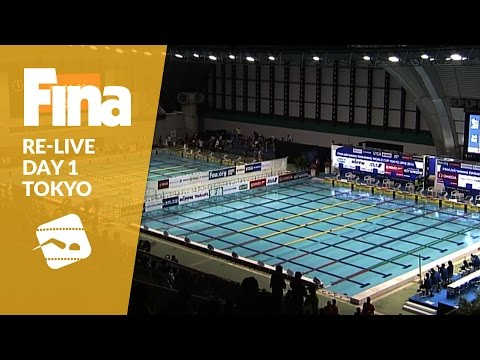 Re-Live | Day 1 - FINA/airweave Swimming World Cup 2016 #8 Tokyo