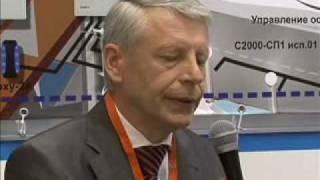 Бабанов И.А. Компания Болид и выставка MIPS.